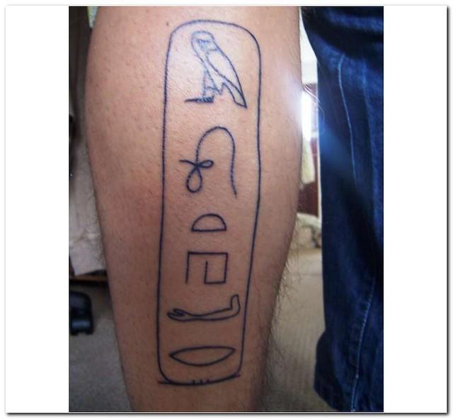 Egyptian Tattoo Desings 6 1 Egyptian Tattoos More Uniqu