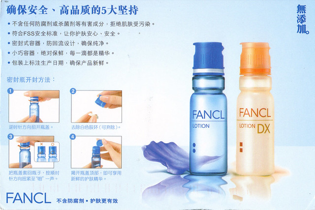 Fancl Products Ad Postcard