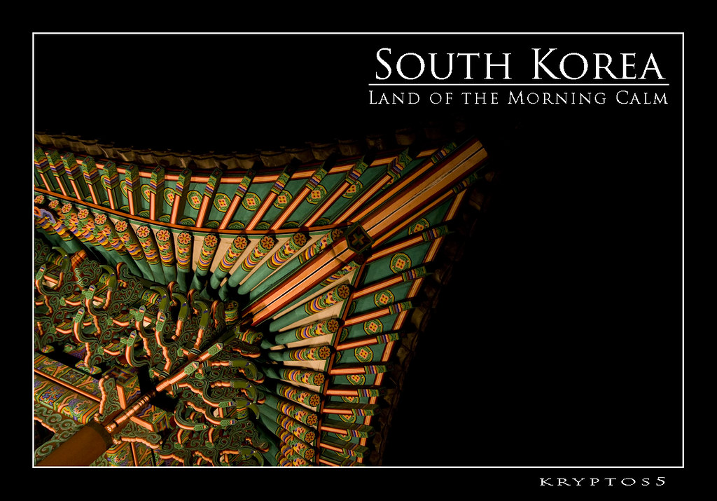 South Korea Wallpaper 3 Red And Green 단청 丹靑 This