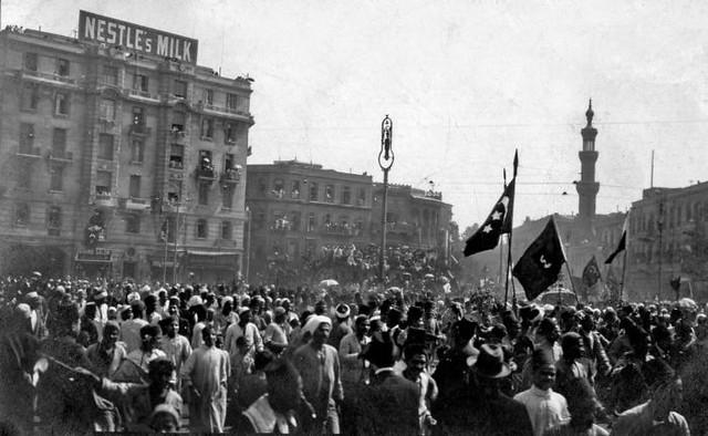 1919 Revolution (12)