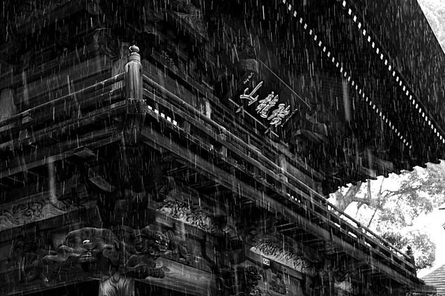 A Zen Temple In Sleet And Rain, Japan