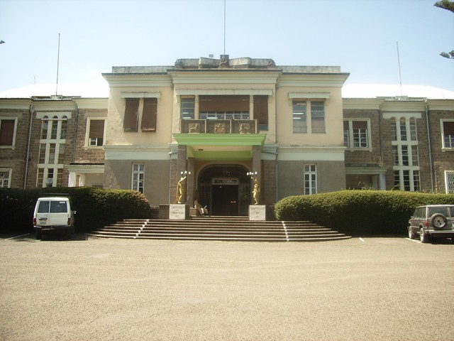 Entrance to Addis Ababa University | Addis Ababa Ethiopia