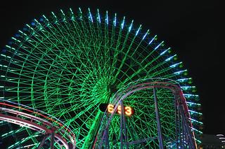 横浜 Yokohama_22 | by ajari