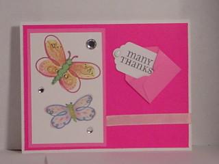Ericka's Card Order