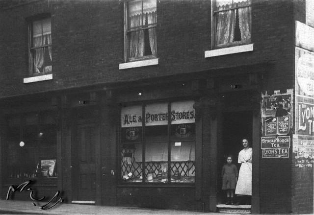 1920c - Harriet Street