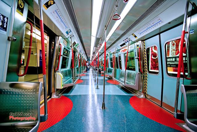Hong Kong MTR subway