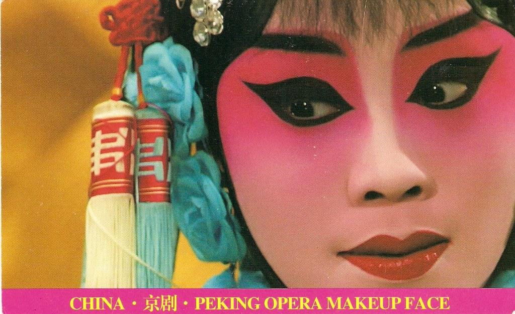 Peking opera makeup   by ginger_miu Peking opera makeup   by ginger_miu
