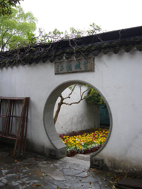 In a Chinese garden