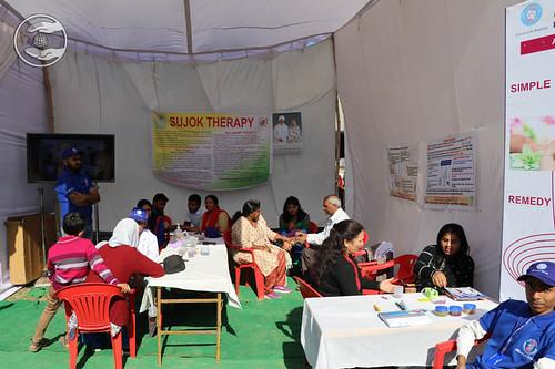 Pavilion of Sujok Therapy