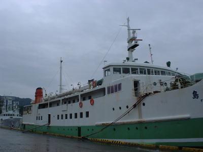 ferry goto
