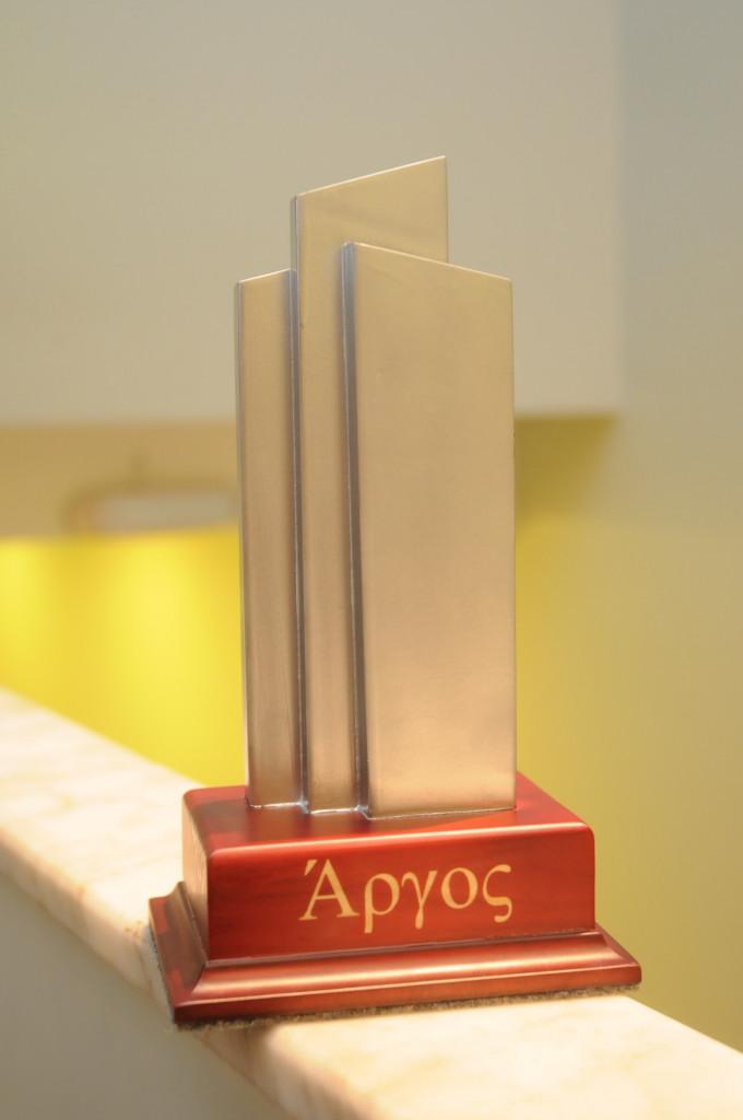 Premio Argos del Litoral