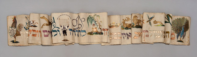 """Lilienthal"" Torah Binder (Germany, 1814, detail)"