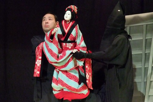 Bunraku Puppet Theatre   by TigTab