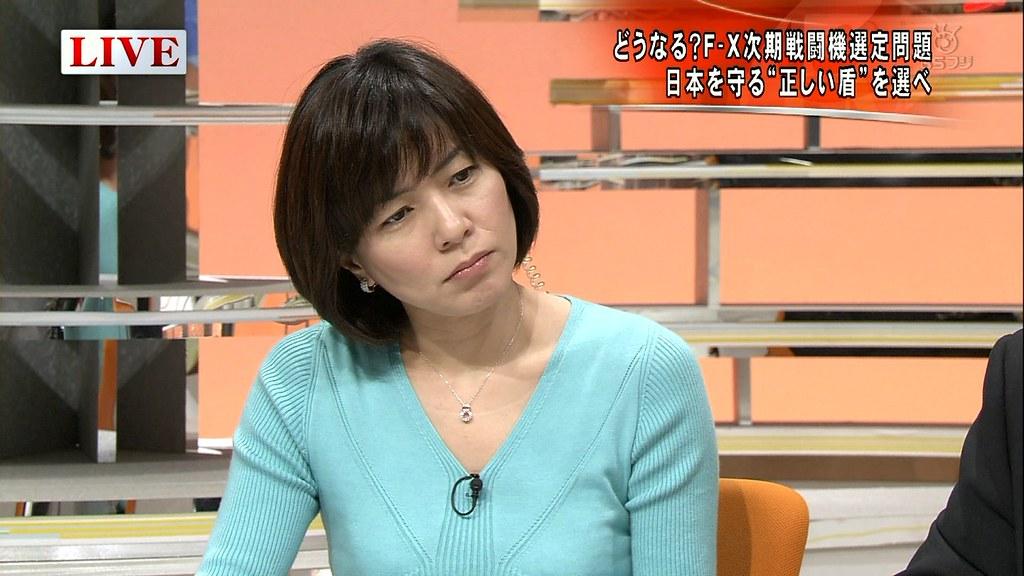 八木 亜希子