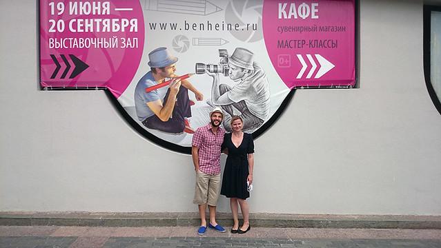 Solo Exhibition at Moscow Planetarium