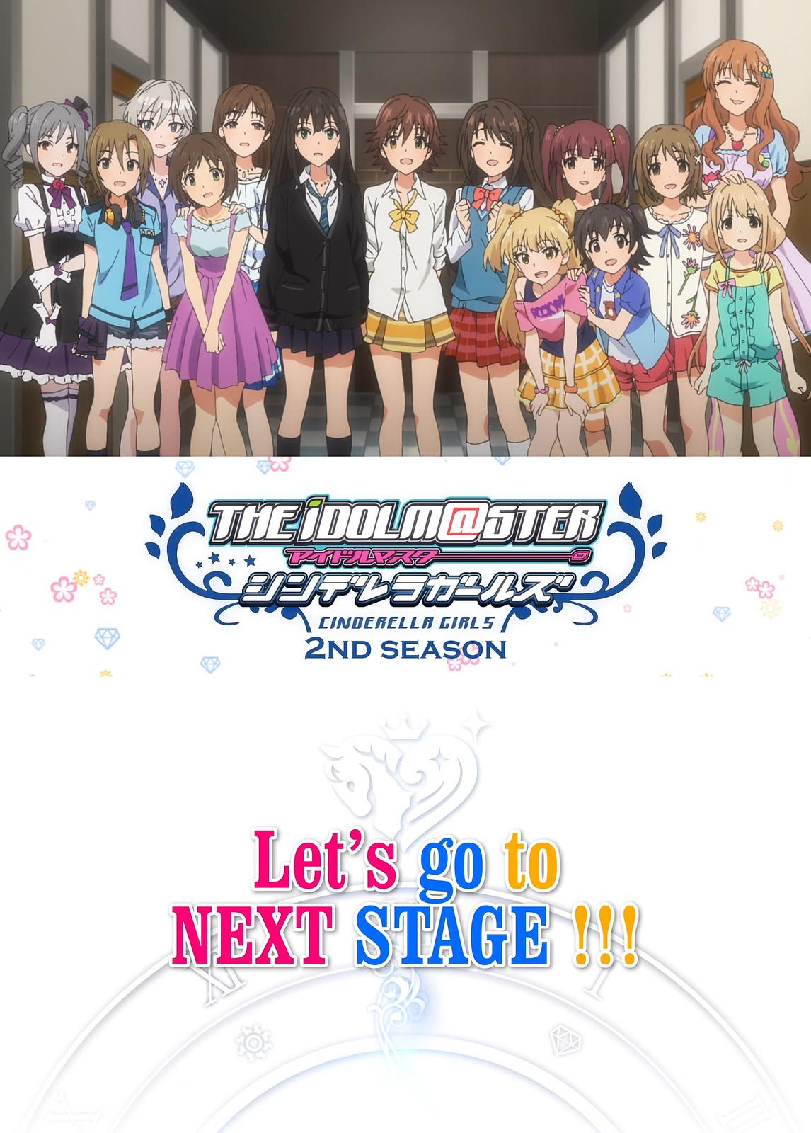 150707(2) - 動畫續集《偶像大師 灰姑娘女孩 CINDERELLA GIRLS 2nd Season》於17日放送、首支預告出爐!
