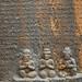 Engraving on wall in Kathmandu