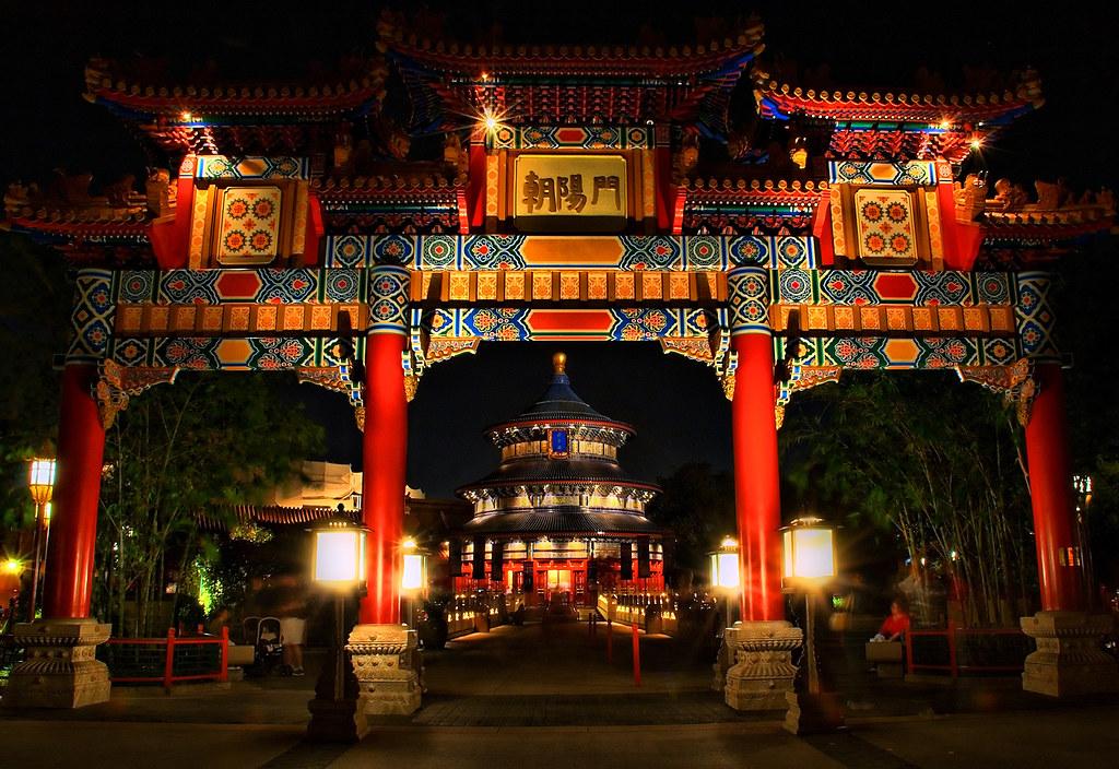 Daily Disney - World Showcase China At Night
