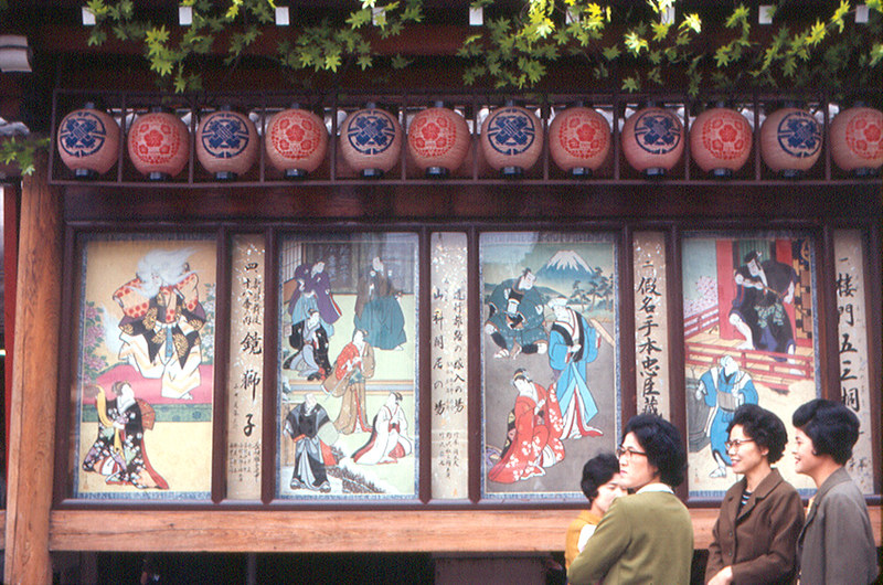 Tokyo - Kabuki-Za Theater