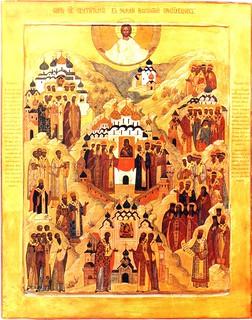 Собор святых святителей, в земли Российстей просиявших (по клику изображение откроется в высоком разрешении)