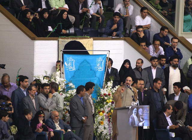 Khatami Supporting Mousavi in Presidential Elections, Azadi Stadium, Tehran, Iran (Persia)
