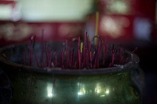 Incense | by nerdcoregirl