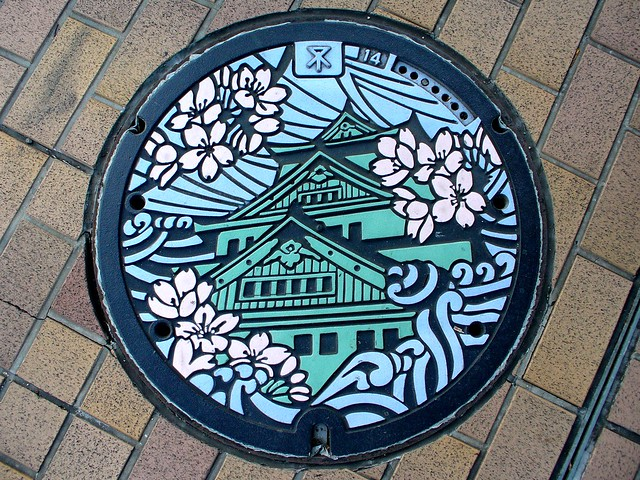Osaka city,Osaka pref manhole cover(大阪府大阪市のマンホール)