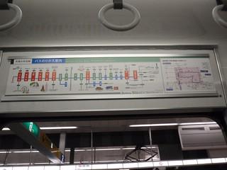 Nishitetsu-Fukuoka Station, Fukuoka   by Kzaral