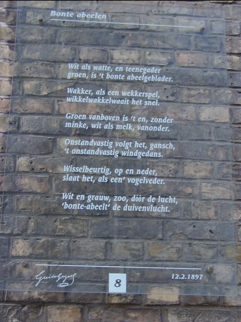 Guido Gezelle op de collegemuur in Ieper / Wall poem by Guido Gezelle
