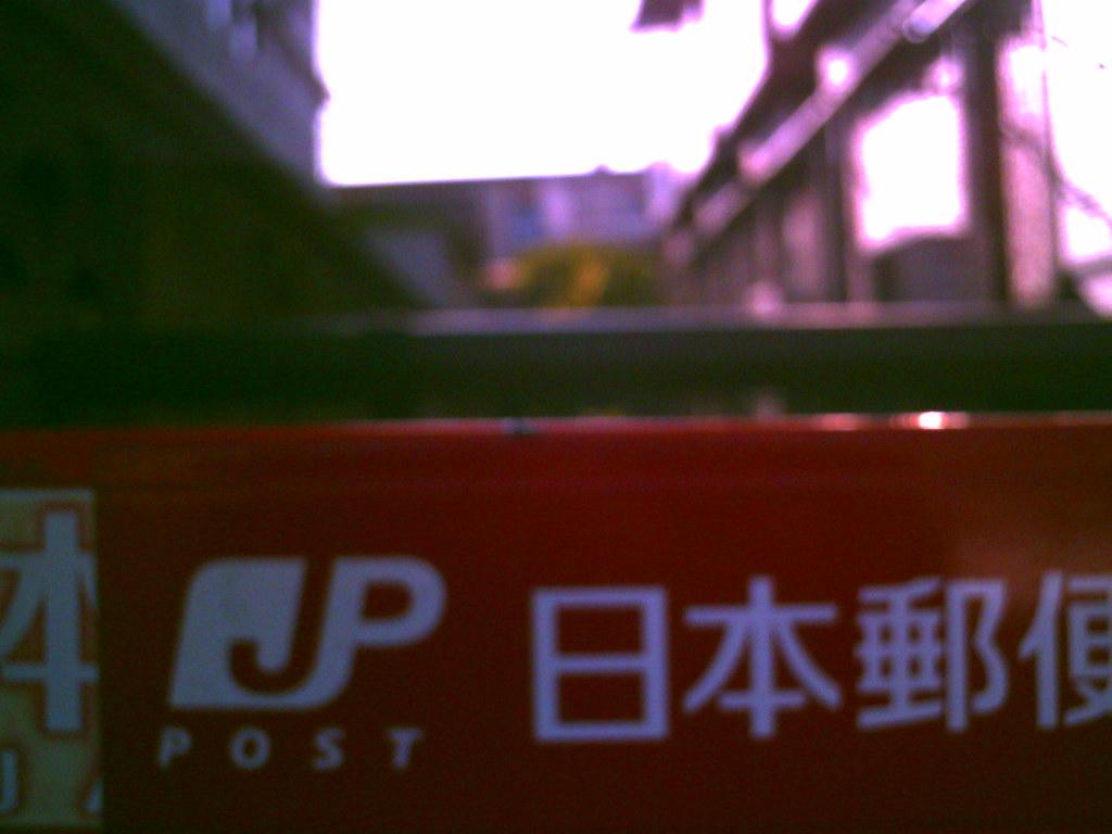 日本郵局的電視廣告我都很喜歡