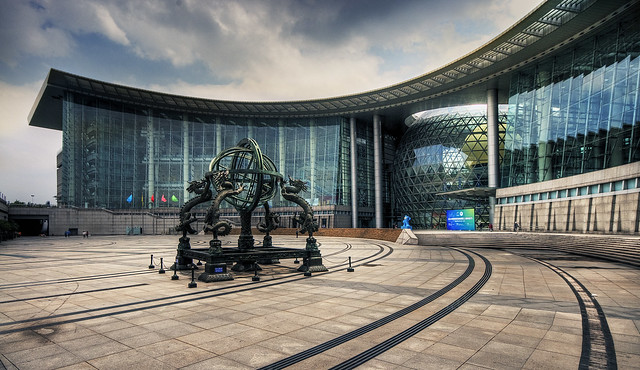 Shanghai Science and Technology Museum V