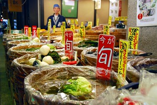 pickles in the nishiki food market | by hopemeng