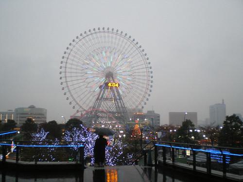 Yokohama 2 | by G4bit0