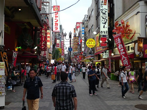 Osaka | by kalleboo