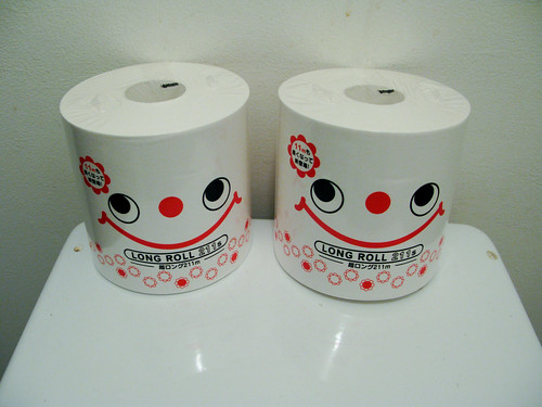 Japan Tour 0018 Happy Toilet Paper | by watz