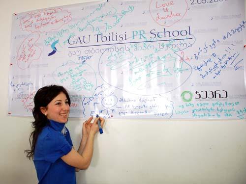 PR School - Graduate - 2.05.09