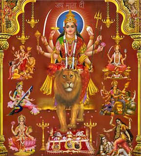 The mother goddess Mantras- remedies for all miseries, defilement and ensuring Welfare