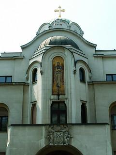 Belgrade, Serbia (Београд, Србија) - Patriarchate of the Serbian Orthodox Church | by jaime.silva