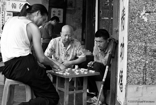 Chinese Chess | 象棋 | by Gache Wurzn