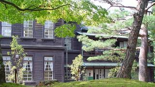 Meiji Mura House