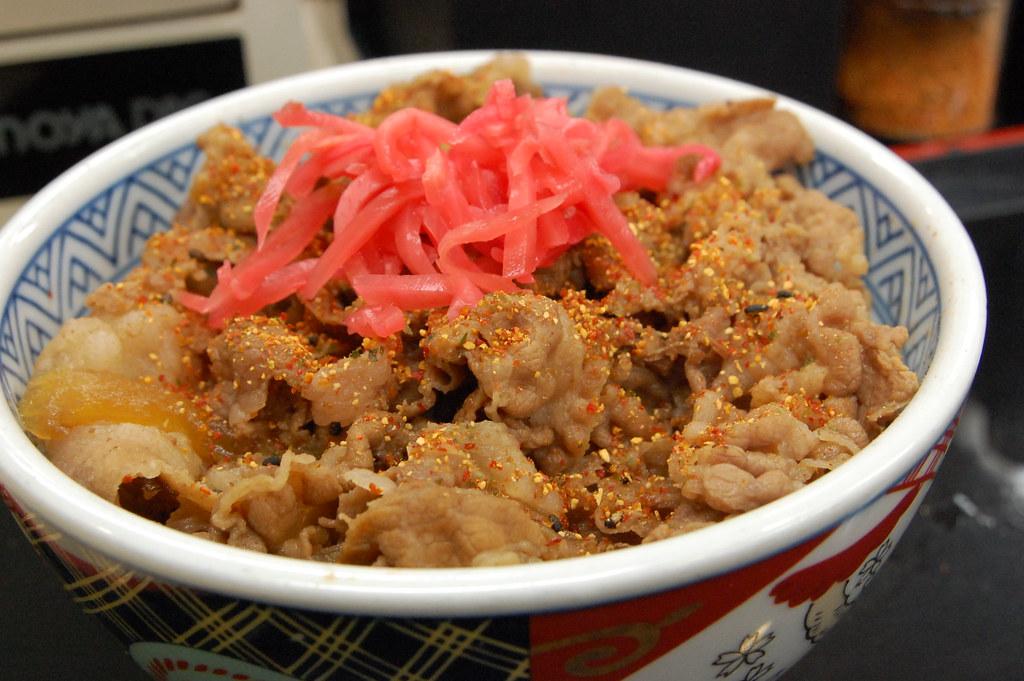 YOSHINOYA's NAMI!Beef Bowl!