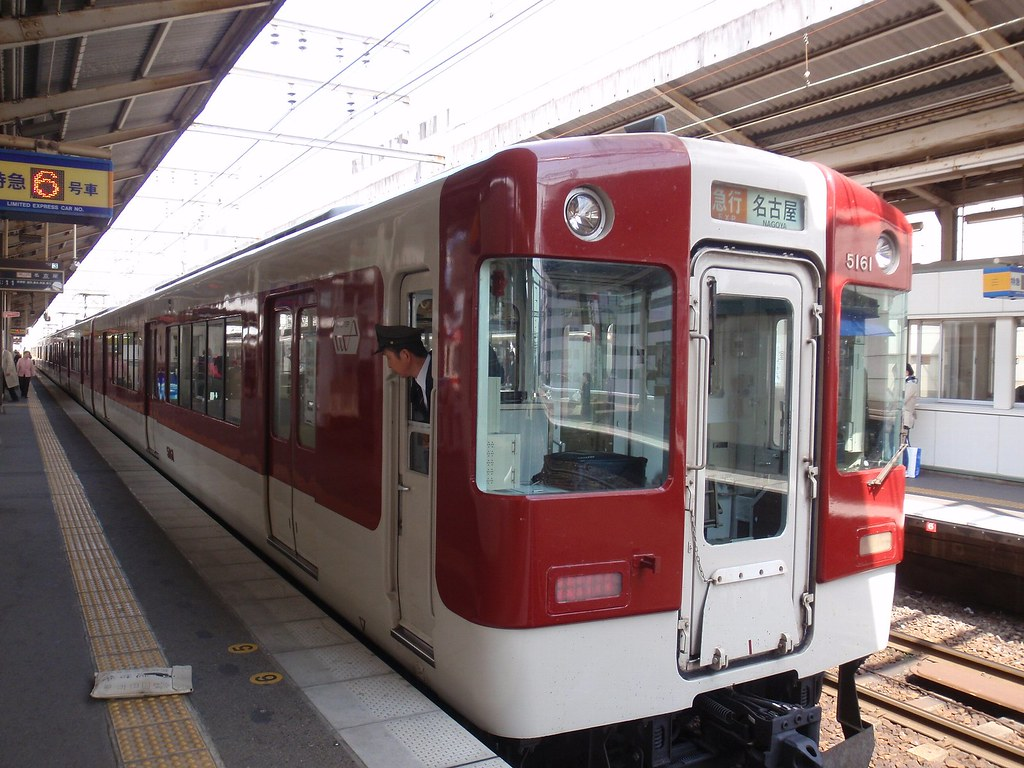 Kintetsu-Yokkaichi Station, Mie