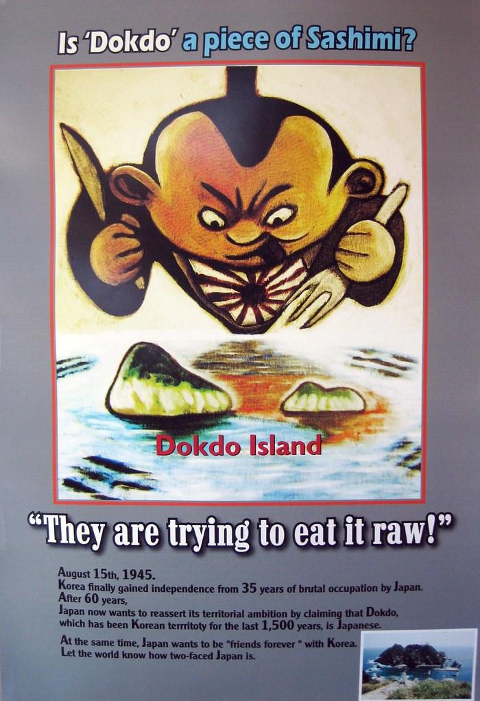 Dokdo / Takeshima propaganda poster