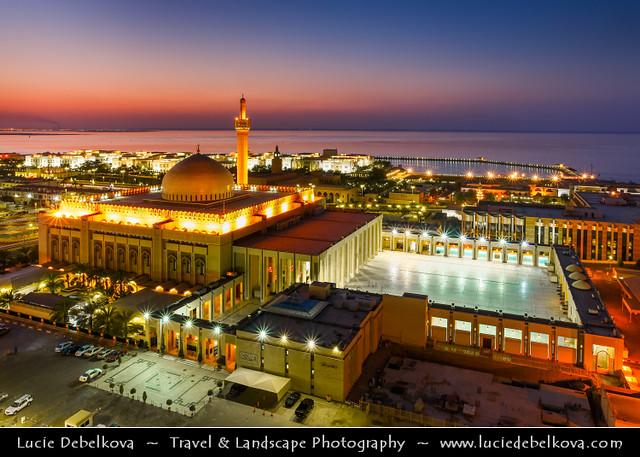 Kuwait - Kuwait City - Grand Mosque at Dusk - Twilight - Blue Hour - Night