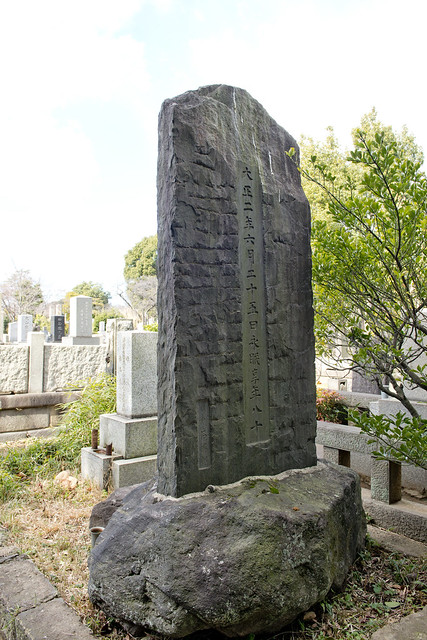 青山霊園 Rev. Paul SAWABE Takuma 1834-1913