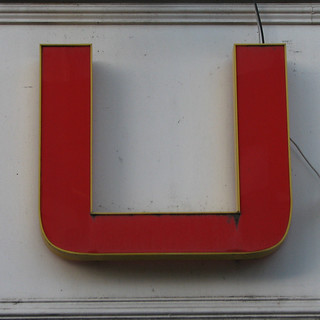 letter U | by Leo Reynolds