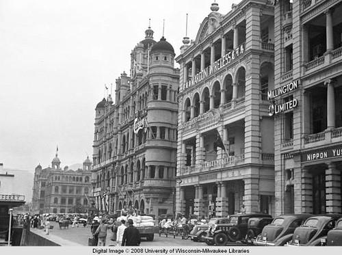 hkgh 1941 29   minibonds.lehman   Flickr