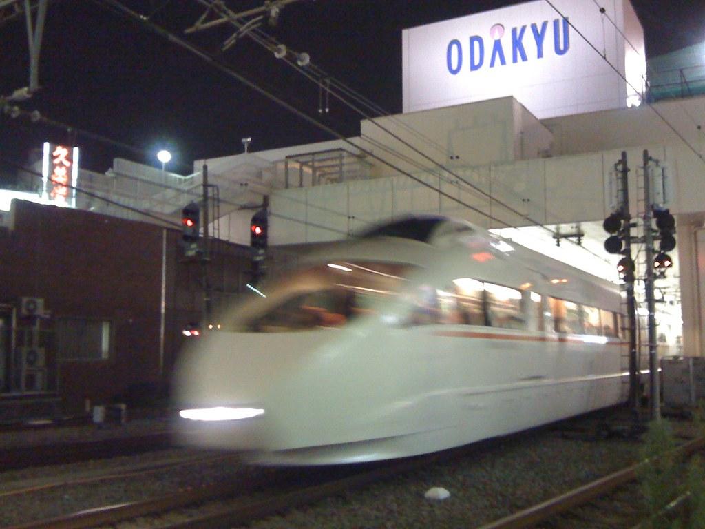 Machida, , Japan