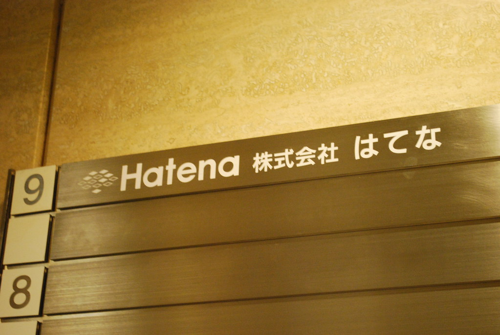 Hatena in 9th floor