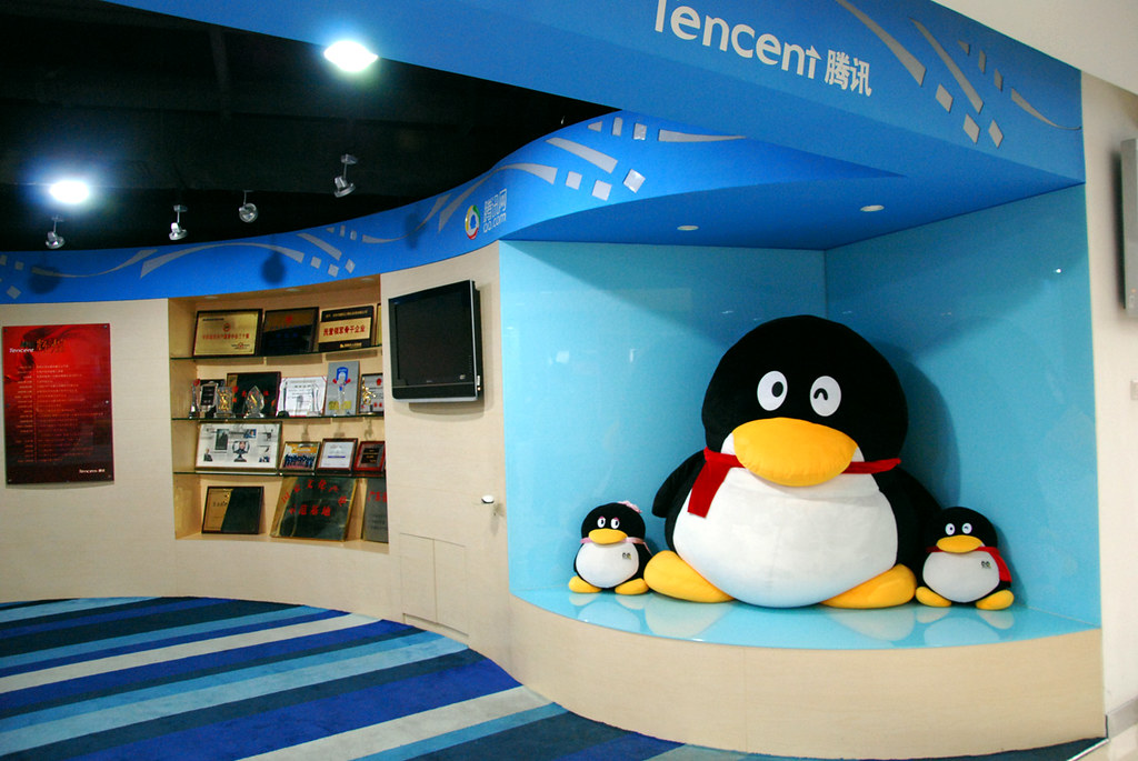 Tencent Gallery